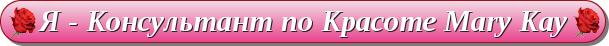Кнопка на сайт | http://nataliblog.ru