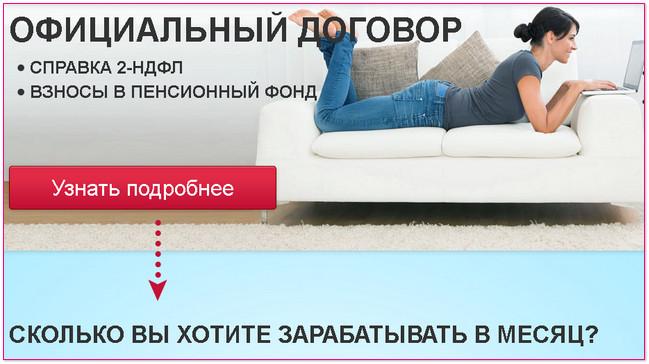 Workle-официальная интернет-работа | http://nataliblog.ru
