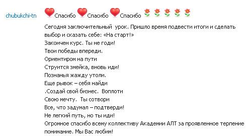 Отзывы о курсе Компьютерная азбука | http://nataliblog.ru