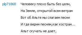 Отзывы об онлайн курсе Компьютерная азбука | http://nataliblog.ru