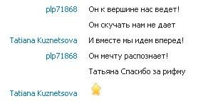 Отзывы о курсе Академии ALT - Компьютерная Азбука | http://nataliblog.ru