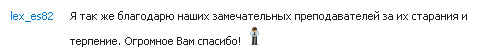 Компьютерная азбука - отзывы о курсе | http://nataliblog.ru