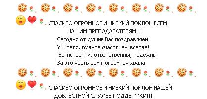 Компьтерная азбука - отзывы учеников | http://nataliblog.ru