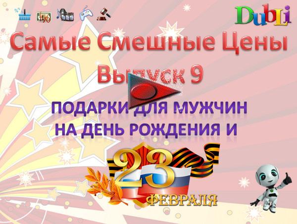 Варианты подаров для мужчин | http://nataliblog.ru