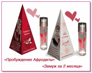 Духи с феромонами для женщин | http://nataliblog.ru