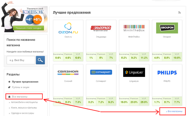 "Dubli. Раздел ""Все магазины"" | http://nataliblog.ru"