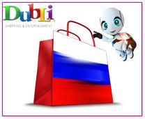 Удачные покупки в интернет магазинах | http://nataliblog.ru
